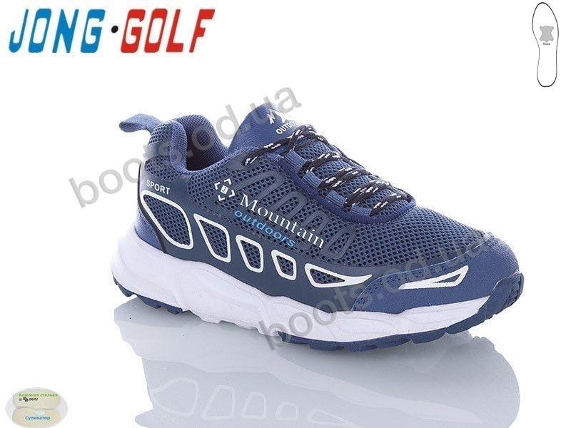 """Кроссовки  детские """"Jong Golf"""" #C91114-17. р-р 33-38. Цвет синий. Оптом"""
