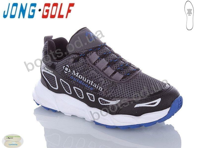 """Кроссовки  детские """"Jong Golf"""" #C91114-2. р-р 33-38. Цвет серый. Оптом"""
