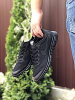 Кросівки чоловічі в стилі  Nike Free Run 3.0  чорні