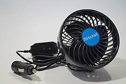 Вентилятор автомобильный одинарной от прикуривателя 12 вольт (две скорости)