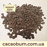 Шоколад молочный 30% Schokinag ( Германия ) 500 г в каллетах, фото 3