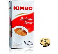 Кофе молотый KIMBO Macinato Fresco 250гр (Италия)