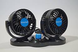 Вентилятор автомобильный от прикуривателя 12 вольт (две скорости)
