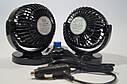 Вентилятор автомобильный от прикуривателя 12 вольт (две скорости), фото 6