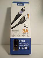 Магнитный  кабель TOPK  для быстрой зарядки и передачи данных Type-C |1 м, 3 А |