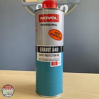 Засіб для захисту закритих профілів кузова (мовіль) Novol Gravit 640, 1 літр