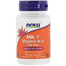 "Витамин К2 в форме менахинона-7 NOW Foods ""MK-7 Vitamin K-2"" 100 мкг (60 капсул)"