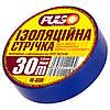 Ізолента PULSO PVC 30м синя (ІС 30С)