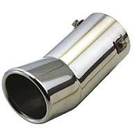 Насадка на глушитель НГ-0237, угол, внутр.d 76 мм/дл. 152мм/внеш.d 76мм (НГ-0237)