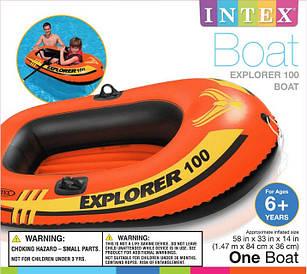 Детская надувная лодка Explorer 100 Pro Intex 58355
