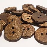 Пуговица из натурального кокоса, диаметр 1,5 см., фото 2