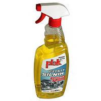 ATAS/FORCLEAN/Многофункцион. очиститель 750 ml (ATAS)
