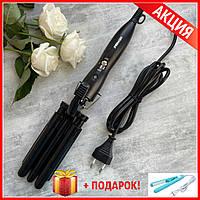 Плойка Волна для волос MOZER MZ-6621 тройная плойка + Дорожный утюжок в Подарок!