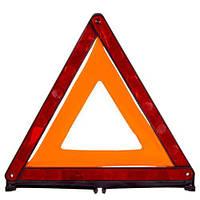 Знак аварійний ЗА 007 (104RT088-3) пластикова упаковка (ЗА 007)