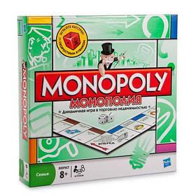 Монополия Monopoly настольная игра 268х268х51 мм 28062020