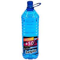 Омивач скла літній HELPIX 2Л (МОРСЬКА СВІЖІСТЬ) (0650)