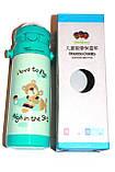 Детский термос из Пищевой Нержавеющей Стали Love 350 мл. Герметичный, Оснащен трубкой, фото 3