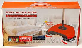 Віник для прибирання Sweep Drag All-in-One