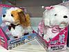 Игрушка Собака на дист.управлении 05130