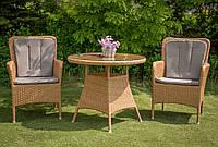 Мебель садовая из ротанга  Лион