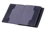 Обложка для документов, паспорта, автодокументов с отделом для карт, синий (матовая), фото 1
