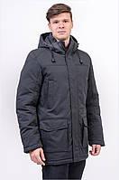 Куртка чоловіча зимова синя Avecs AV-973С Розміри 46/S 52/XL 54/2XL, фото 1