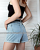 Шорты женские джинсовые короткие мини с подворотом голубые деним классические, фото 2