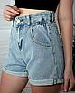Шорты женские джинсовые короткие мини с подворотом голубые деним классические, фото 6