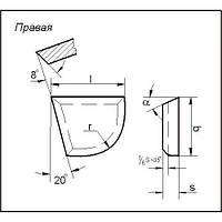 Пластина т/с 06370 ВК8 (24854)