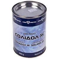 Смазка Солидол Жировой KSM Protec банка  0,8 кг (KSM-S08)