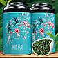 Чай Ти Гуань Інь в подарунковій упаковці 150 грам, фото 2