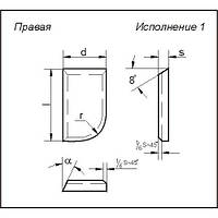 Пластина т/с 10451 Т5К10 (40062)