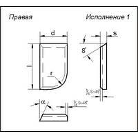Пластина т/с 10471 Т5К10 (43018)