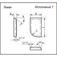 Пластина т/с 10481 Т5К10 (43019)
