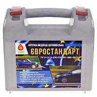 Аптечка медицинская автомобильная (ЕВРО) БН (625 БН ЕВРО)