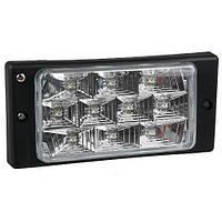 Фары доп.модель LADA/2110-14/LA 519 DLВ-W/10 LED (LA 519 DLВ-W)