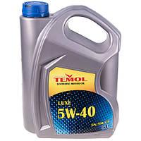 Моторное масло Temol Luxe 5W-40 5L (Temol Luxe 5W-40)