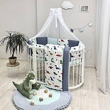 Baby Design Dino синій