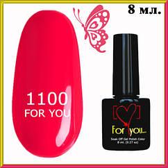 Гель-Лак для Нігтів For You Емаль Тон Яскравий Рожевий № 1100 Обсяг 8 мл, Манікюр, Гель-лаки, Нігті