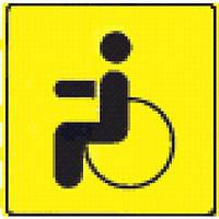 """Наклейка знак """"Инвалид"""" наружный (100х100мм) (знак """"ИНВАЛИД"""")"""