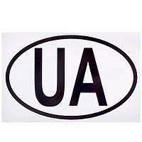 """Наклейка знак """"UA"""" ч/б (90х140мм) (АМ)"""