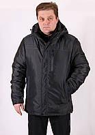 Куртка чоловіча зимова сіра Avecs AV7342693B баталов Розміри 60 62
