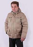 Куртка чоловіча пуховик зимова бежева Avecs AV-846 Розміри 48/M 50/L 52/XL