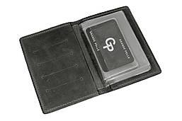 Обложка для автодокументов и паспорта, матовый, чёрный