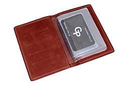 Обложка для автодокументов и паспорта, матовый, красный
