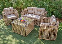 Мебель садовая плетеная из ротанга  Морган