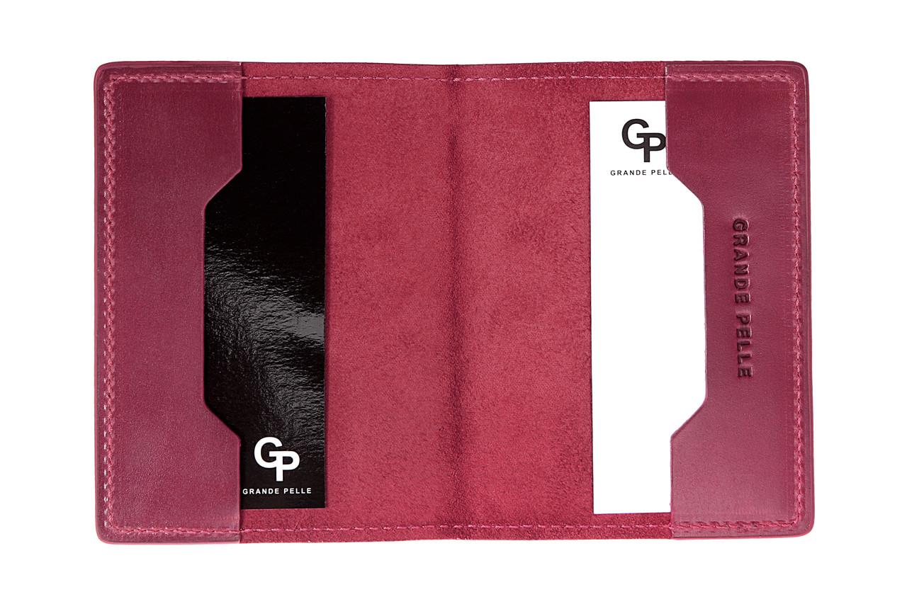 Обложка для паспорта, малиновый