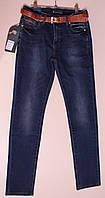 Женские джинсы Resalsa Большого размера