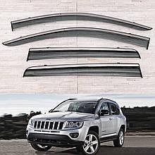 Дефлектори вікон Jeep Compass 2011-2017