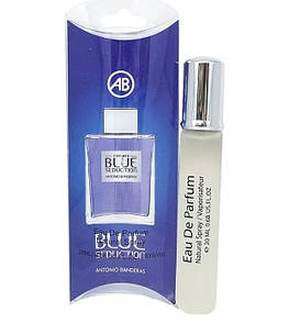 Мужской мини парфюм Antonio Banderas Blue Seduction, 20 мл